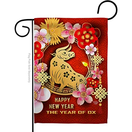Breeze Decor Chinese New Year Winter Seasonal Impressions Decorative Vertical Garden Flag 13 X 18 5 Printed In Usa Garden Outdoor