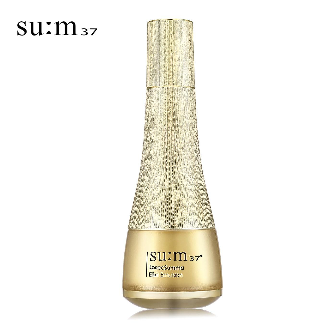グッゲンハイム美術館疑問を超えて前提[su:m37/スム37°]Sum37 LOSEC SUMMA ELIXIR emulsion 130 ml/スム37 LOSEC SUMMA ELIXIR エマルジョン 130ml + [Sample Gift](海外直送品)