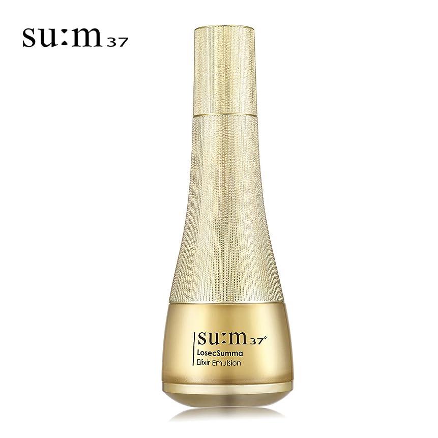 ボイド嵐恥ずかしい[su:m37/スム37°]Sum37 LOSEC SUMMA ELIXIR emulsion 130 ml/スム37 LOSEC SUMMA ELIXIR エマルジョン 130ml + [Sample Gift](海外直送品)