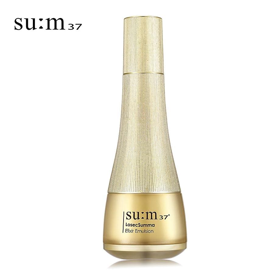 [su:m37/スム37°]Sum37 LOSEC SUMMA ELIXIR emulsion 130 ml/スム37 LOSEC SUMMA ELIXIR エマルジョン 130ml + [Sample Gift](海外直送品)