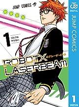 表紙: ROBOT×LASERBEAM 1 (ジャンプコミックスDIGITAL)   藤巻忠俊