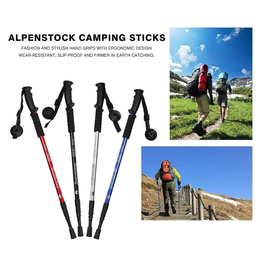 Alpenstocks 3セクション調整可能なアルミ合金の杖超軽量ポールウォーキングキャンプハイキングトレッキングスティックプラスチック製のハンドル(赤)