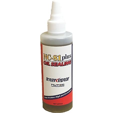 NUTEC(ニューテック) オイルシーリング剤 OIL SEALING 200ml NC-81plus