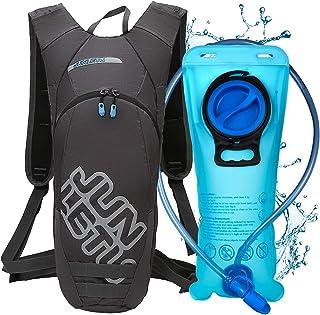 LUROON Mochila de Hidratación con 2L Bolsa de Agua sin BPA, Ligero Portátil Mochila de Correr para Hacer Ejercicio, Escala...