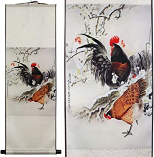 SweetHome Asian Silk Scroll & Picture Scroll & Wall Scroll Calligraphy Hanging Artwork (Rooster and Hen)