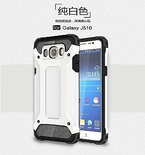 tinyue® Armadura Series TPU + PC Doble protección Funda Anti caída a Prueba de Golpes Duradero Phone Case para Samsung Galaxy J5 (2016 Version, 5.2 Pulgada) J510 Smartphone Blanco