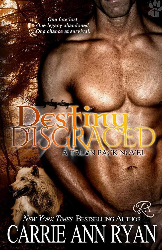 いちゃつく後者誤Destiny Disgraced (Talon Pack)