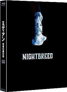 ミディアン<最終盤> [Blu-ray]
