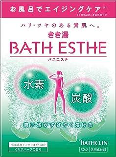 きき湯バスエステ炭酸水素入浴剤 クリアハーブの香り50g×5包入り 入浴剤 発泡タイプ 個包装