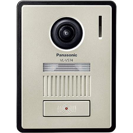 パナソニック(Panasonic) テレビドアホン カラーカメラ玄関子機 VL-V574L-N