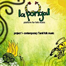 tamil pongal songs mp3