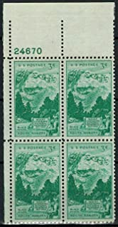 1952 Mount Rushmore Plate Number Block of Four 3 Cent Postage Stamps Scott 1011