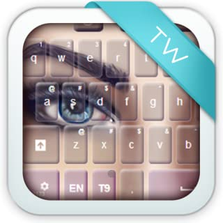 Smokey Eyes Keyboard