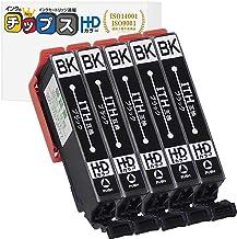 エプソン用 ITH(イチョウ)互換インク ITH-BK 互換 ブラック 5本セット