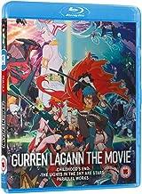 Gurren Lagann: Movie Collection