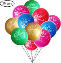 30PCS Eid Mubarak Latex Balloons 12 Inch Double-sided Pattern for Eid Al Fitr & Eid Al Adha Festival Decoration Supplies