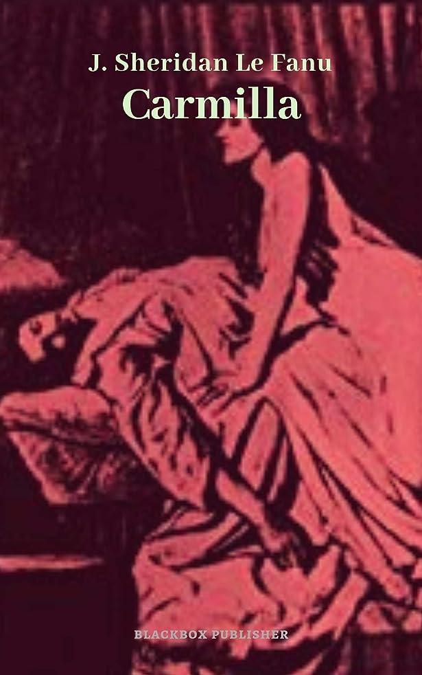 巨大な練習したブランド名Carmilla (Illustrated) (English Edition)