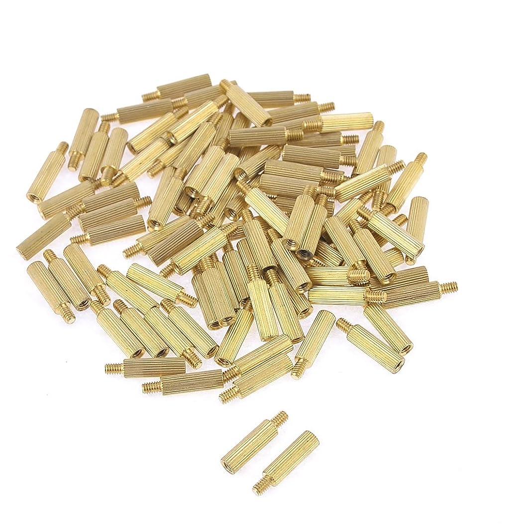 uxcell 100 Pcs Male Female PCB Thread Brass Pillars Standoff Spacers M2x12mmx15mm