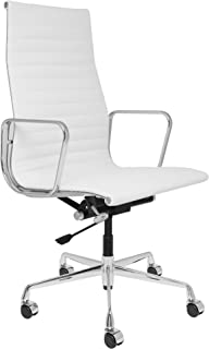 SOHO Premier Tall Back Management Chair - Adjustable, Modern Italian Leather (with Armrests) (White)