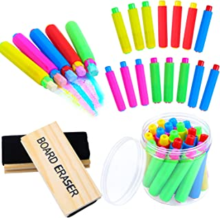 Ruisita 20 Pieces Plastic Chalk Holder Adjustable Colored Chalk Clip with Round Case and 2 Pack Chalkboard Erasers Blackboard Eraser for Teachers, Kids, Home, Office and School