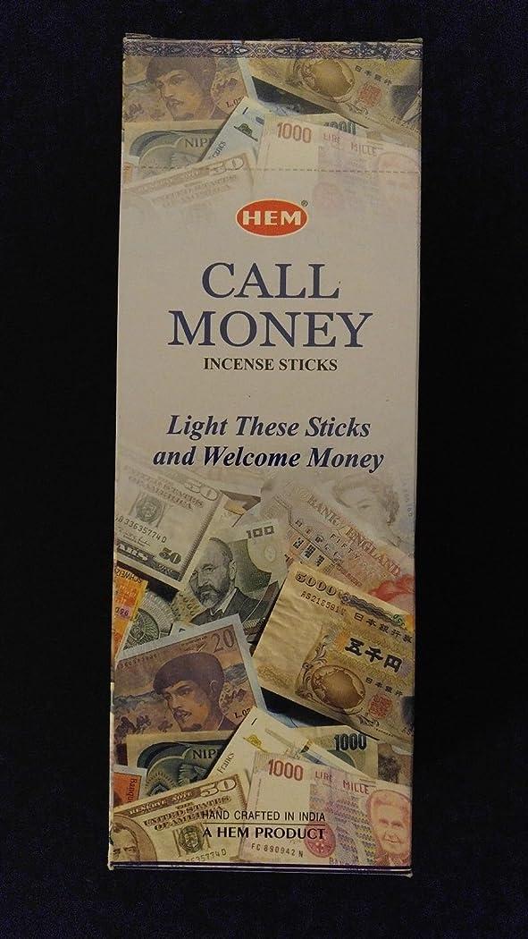 乳白塩辛い地区コールMoney 6ボックスの20?= 120裾Incense Sticksバルクケース小売表示ボックス