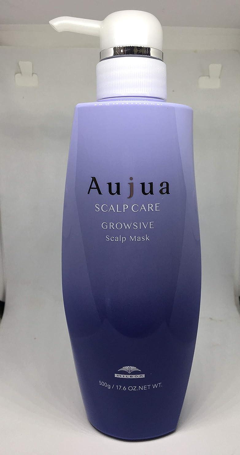 信頼性提案する再現するオージュア GR グロウシブ スカルプマスク(医薬部外品)(500g)
