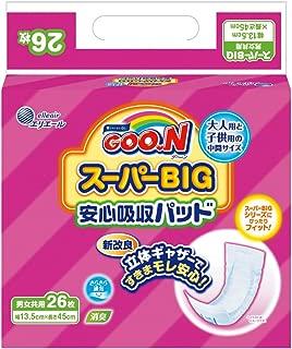 【パッド スーパーBIG】グーン 安心吸収 (15~35kg)26枚