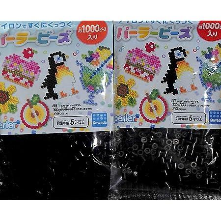 【2個セット】パーラービーズ 単色シリーズ 5018.くろ 黒