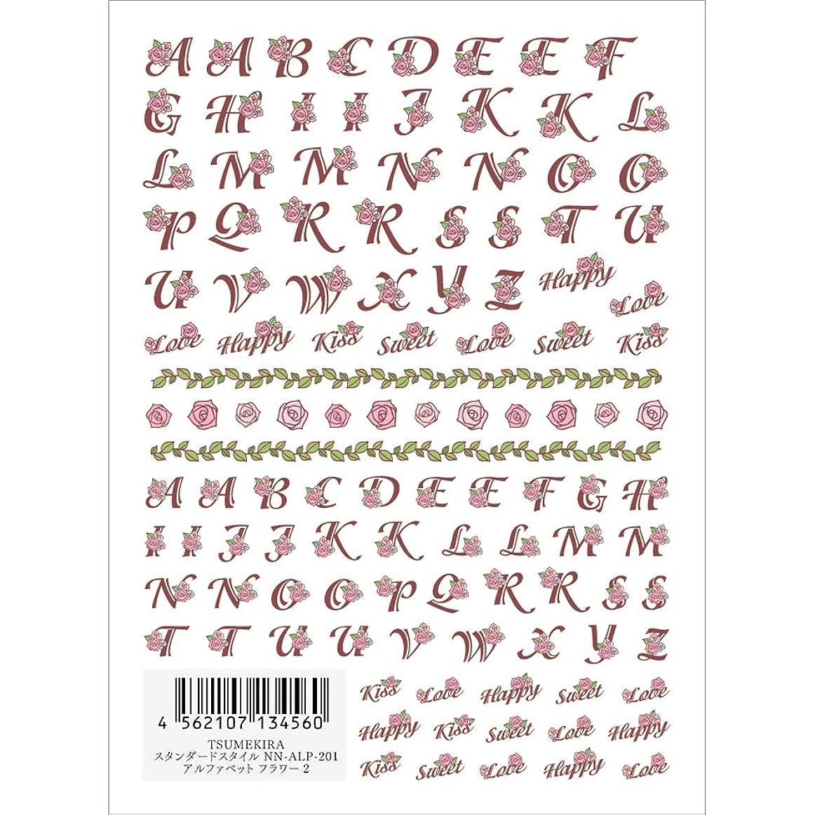 のホストフェッチアライメントツメキラ ネイル用シール  スタンダードスタイル アルファベット フラワー2