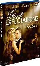 大いなる遺産 [Blu-ray]