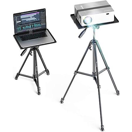 Bomaker Beamer Ständer Multifunktionaler Beamer Stativ Elektronik