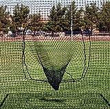 Replacement Sock Net 7'x7' Netting 54PLY #42 HDPE for Baseball Softball