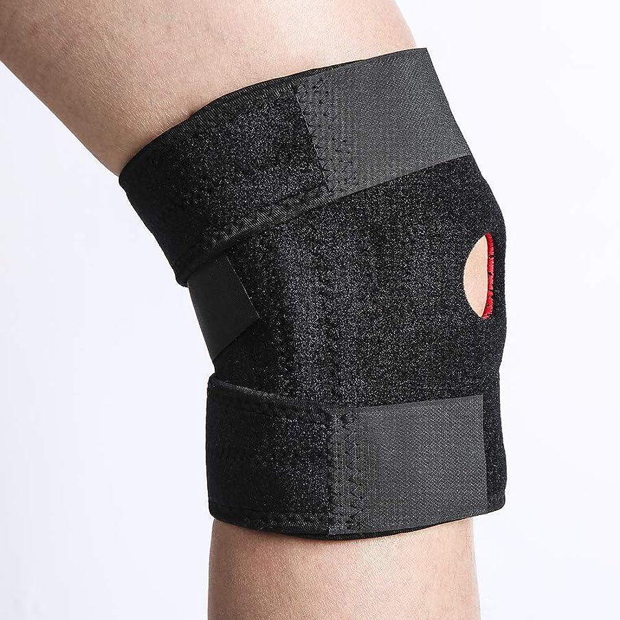 スポンジもつれに対応CHIPHELL 膝サポーター 膝 痛み 関節 靭帯 怪我防止 スポーツ ランニング 登山 テニス ゴルフ バスケ バレーボール 左右兼用 男女兼用