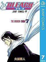 表紙: BLEACH モノクロ版 7 (ジャンプコミックスDIGITAL) | 久保帯人