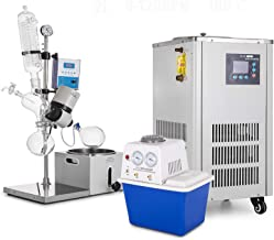 Mophorn 2L Rotary Evaporator 0-120rpm Rotary Evaporator kit with Vacuum Pump and Chiller with Manual Lift 0-200 Celsius 0.098mpa