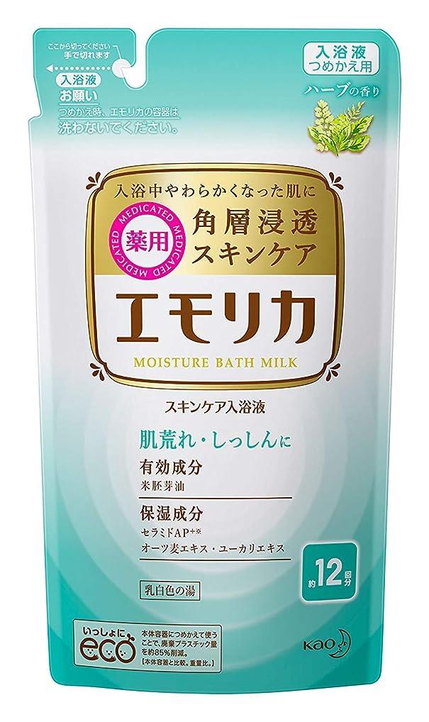 ゴミ箱ゆるく虹【まとめ買い】エモリカ ハーブの香り 詰め替え 360ml ×2セット