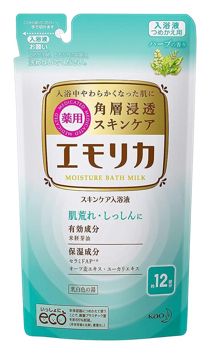 ロゴ爆発物やさしい【まとめ買い】エモリカ ハーブの香り 詰め替え 360ml ×2セット