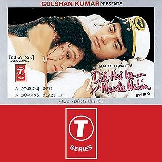 Best tu pyar hai kisi aur mp3 Reviews