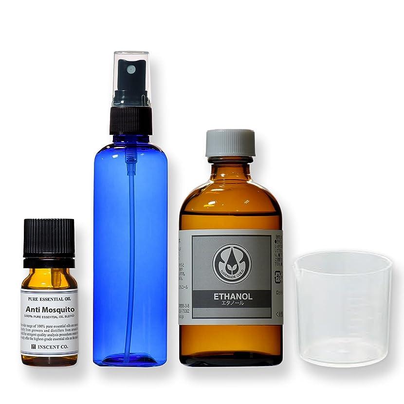 マスクデコラティブ風邪をひく手作り 虫除け スプレーセット (精油 : アンチモスキート (ブレンドオイル) 10ml) インセント