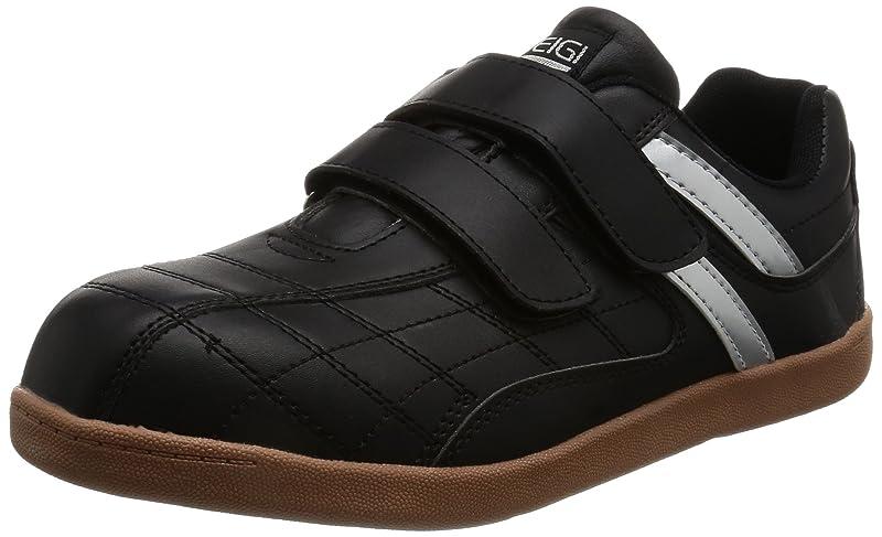 酸素西電信安全靴 セーフティーシューズ マジック 先芯入り スニーカー 作業靴 HG-1516M メンズ