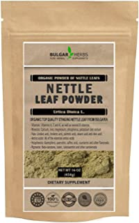 100% Organic Nettle Leaf Powder - Organic Dried Nettle Leaves Powder - Nettle SuperFood Natural Iron Source - Premium Qual...