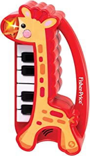 FISHER PRICE KFP2131 My First Real Musical Piano