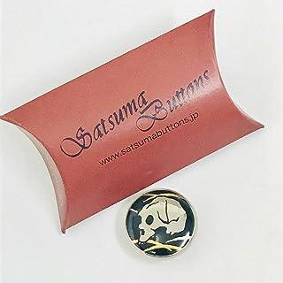 SatsumaButtons(薩摩ボタン)サツマボタン(25mm)単品【骸骨銀】SBBG1-108