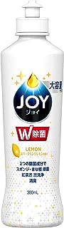 除菌ジョイ コンパクト 食器用洗剤 スパークリングレモンの香り 大容量ボトル 300mL