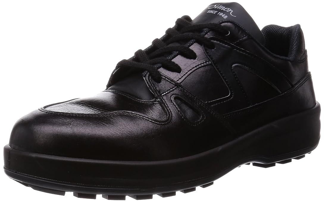 名前ペナルティマインドフル安全靴 短靴 8611 メンズ