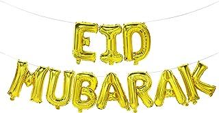 Ramadan Eid Mubarak Balloons Gold | Eid Mubarak Banner | Ramadan Eid Party Decorations | IslamicMuslim Party Decorations Supplies, 16inch