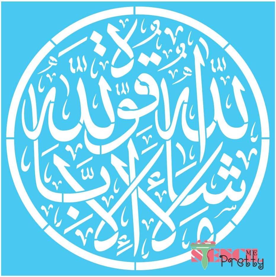 Stencil 大人気 - Masha Allah Islamic Template セール特別価格 Best Calligraphy Viny Art