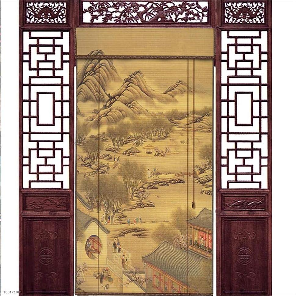 毎年克服する壊れたJIANFEI ドアカーテンヘミングデザイン ローラーブラインド デコレーション 竹製カーテン 仕切りカーテン 、3色 、23サイズ カスタマイズ可能 (色 : 2#, サイズ さいず : 100x200cm)