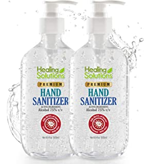 Hand Sanitizer Gel (2 Pack x 16.9oz) - 75% Alcohol - Kills 99.99% of Germs - Scent Free Antibacterial Gel with Vitamin E &...