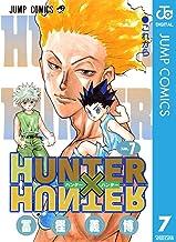 表紙: HUNTER×HUNTER モノクロ版 7 (ジャンプコミックスDIGITAL) | 冨樫義博